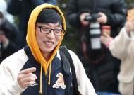 유재석·김용만 못받을 뻔한 방송 출연료 7억 받는다