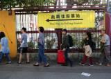 홍콩 구의원 선거 시작···투표소 긴 행렬, 민주세력 약진 주목