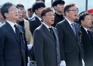아들 해병대 보낸 최성해 총장, 연평도 포격 추모행사서 등장