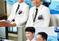 """'편애중계' 김제동 """"김병현=퍼펙트게임…100점 호흡으로 달려가고 있어"""""""