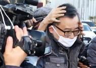 윤석열도 이용당한 김학의 사건…6년 만에 3차 재수사 결론은 '무죄'