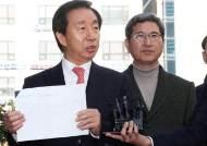 김성태의 영수증 반격…이석채와 일식집 회동, 2009년이었다