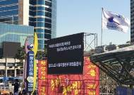 철도 파업 닷새째, 100억 손해…3년 연속 1000억 적자 코앞