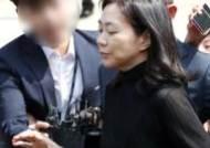 이혼 소송 중 '가정폭력' 고소당한 조현아…비공개 조사받아