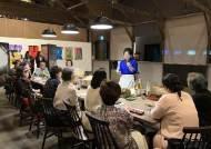 '농어촌상생협력기금'으로 고급화하는 농수산제품…농어촌 복지도 향상