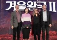 """'겨울왕국2' 오리지널 제작진 """"한국, 마법의 숲 같은 나라"""""""