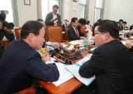 [취재일기] 김재원 참석 놓고 벌어진 예결위 파행 보며 떠오른 질문