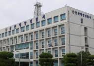 군산 앞바다서 5명 탄 양식장 관리선 연락 두절···해경 수색중