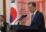 문 대통령 국정지지도 46.9%…부정평가 50.8% [리얼미터]
