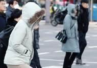 [날씨 브리핑] 수도권 한파주의보, 강원영동 폭우에 폭설까지