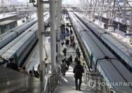 철도 파업 5일만에 철회···열차운행 오후부터 순차적 정상화
