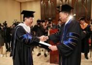 하토야마 유키오 일본 前 총리, 단국대 명예박사 수위