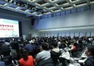 구광모의 LG, 손정의 소프트뱅크 AI 펀드에 200억원 투자