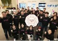 클라우드+ARㆍVR로 교육 시장 잡는다…LG유플, 5G 서비스 3.0 출시