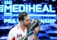 '스페인 신성' 마르티네스, PBA 투어 5차 대회 우승