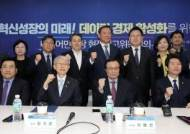 """""""데이터 3법의 조속한 국회 통과 강력히 촉구한다""""…벤처단체 성명서"""