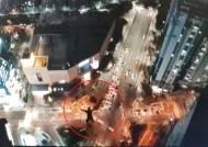 """고층빌딩서 낙하산활강 러시아인들, 출국후 """"엘시티서도 뛰어내렸다"""" 주장"""