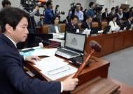 강기정 '막말논란' 한 달 만에…국회 운영위 28~29일 개최