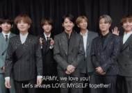 '광복절 티셔츠'로 출연거부···BTS, 1년 만에 일본 방송 출연