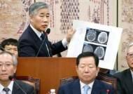 """백남기 주치의 측, 4500만원 배상 판결에 """"사법부 치욕"""" 반발"""