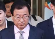[속보] '부정 청탁' 이현재 의원 1심서 징역 1년…의원직 상실 위기