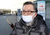 검찰, 김학의 '성접대·뇌물수수' 1심 무죄에 불복해 항소