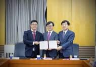 경희사이버대, 머니투데이방송·한국증권인재개발원과 산학협동 협약식