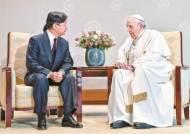 [사진] 일본 간 교황, 나루히토와 환담