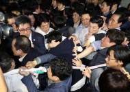검찰, 한국당 '바른미래 사보임 불법' 논리 깰 국회법 찾았다