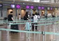 한국인 안 가도 계속 오던 일본인, 10월부터 감소세 전환