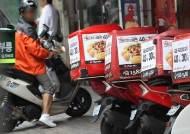 난폭운전 오토바이 암행 단속한다…경기남부경찰, 12월16일부터
