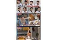 """[리뷰IS] '냉부해' 8人 셰프군단·MC, 울고 웃었던 지난 5년 """"웃으며 안녕"""""""