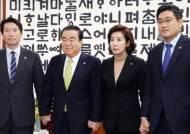 """강석호 """"선거법도 협상할 수 있다""""…한국당에서 고개드는 타협론"""