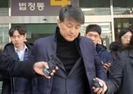 """한국당 """"유재수 구속, 당연한 결정…실체 샅샅이 밝힐 차례"""""""