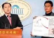 """'靑하명' 의혹에···김기현 """"권력 범죄"""" 황운하 """"경찰청서 첩보"""""""