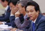 경찰, 김학의 부인이 고소한 안민석 의원 '불기소 의견' 송치