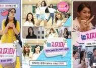 한국X베트남 합작 드라마 '놓치지마' 현지 YEAH1TV 방영 확정[공식]