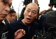 '22명 사상' 안인득 사형 선고…배심원 9명중 8명 동의했다