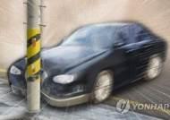 생활고로 '투잡'하던 50대, 피로 상태서 운전하다 전봇대 충돌 사망