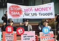한국도 미국도 선거 앞…다음주쯤 다시 방위비 벼랑끝 협상