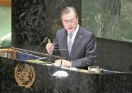 유엔, 9월7일 '푸른 하늘의 날' 지정…韓 제안 첫 기념일