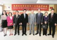 한국 중시 메시지? 시진핑, 11년 만에 한국말 하는 대사 파견