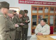김정은, 군 간부들에 '지능형손전화기' 사용 중단 지시