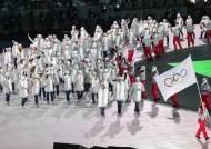 평창 이어 도쿄올림픽에서도 '러시아'는 출전 불가?
