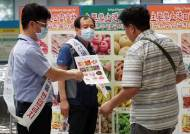 중국·베트남 여행객 소시지·육포서 돼지열병 바이러스