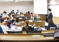 [열려라 공부+] 글로벌 네트워크 구축, 하이브리드 교육 앞장