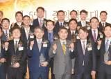 [사진] 55회 <!HS>중앙<!HE>광고대상 영광의 얼굴들