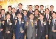 [사진] 55회 중앙광고대상 영광의 얼굴들