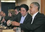 오바마도 극찬한 일본 초밥집이 미쉐린가이드서 빠지는 이유는