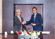 GS에너지, 베트남에 대형 LNG 발전소 짓는다...베트남 자산운용사와 MOU